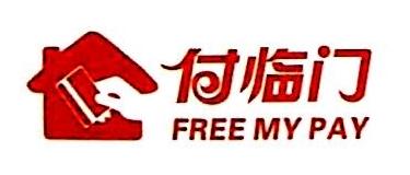 南京网驰科技有限公司