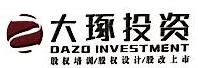 深圳大琢投资管理有限公司