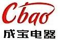中山市成宝电器有限公司 最新采购和商业信息