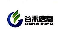 杭州谷禾信息技术有限公司 最新采购和商业信息
