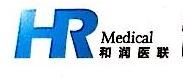 武汉和润合医院管理有限公司 最新采购和商业信息