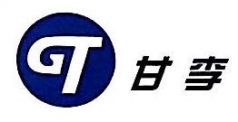 北京甘甘科技有限公司 最新采购和商业信息