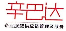 广州辛巴信息技术有限公司 最新采购和商业信息