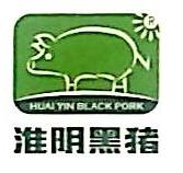 淮安市淮黑猪业发展有限公司 最新采购和商业信息