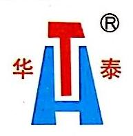 上虞市华泰特种伞业有限公司 最新采购和商业信息