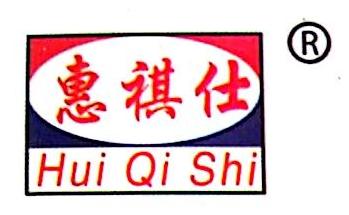 漳州市惠奇士食品有限公司 最新采购和商业信息