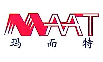 中山市玛而特电子科技有限公司 最新采购和商业信息