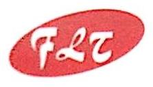 深圳市富隆通吸塑包装有限公司 最新采购和商业信息