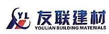 嘉兴市友联新型墻体材料有限公司 最新采购和商业信息