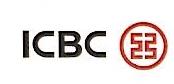 中国工商银行股份有限公司苏州宝带路支行 最新采购和商业信息