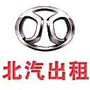 镇江北汽出租车有限公司 最新采购和商业信息