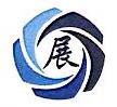 中山市亚联展览有限公司 最新采购和商业信息