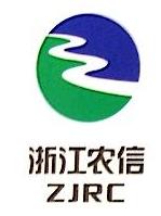 建德市农村信用合作联社梅城信用社 最新采购和商业信息