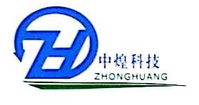 南昌华美玲企业管理有限公司 最新采购和商业信息