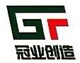 绍兴市上虞冠业电器有限公司 最新采购和商业信息