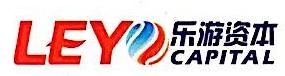北京乐游资本管理有限公司 最新采购和商业信息