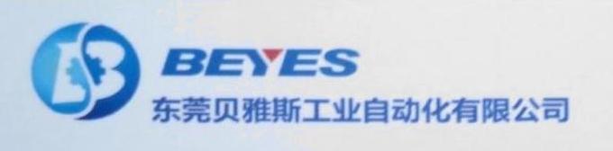 东莞贝雅斯工业自动化有限公司 最新采购和商业信息