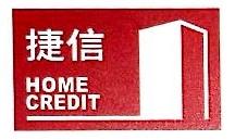 深圳捷信金融服务有限公司淄博分公司 最新采购和商业信息