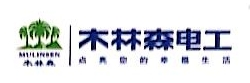温州木林森照明科技有限公司