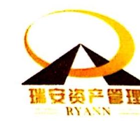 深圳市瑞安资产管理有限公司 最新采购和商业信息