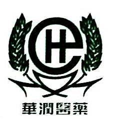 温州市华润医药化工有限公司
