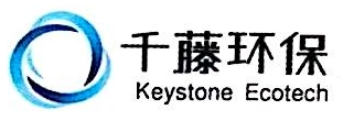 千藤(南京)环保科技有限公司 最新采购和商业信息