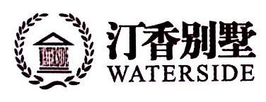 浙江星惠泽置业有限公司 最新采购和商业信息