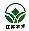 靖江市长阳农村小额贷款有限公司