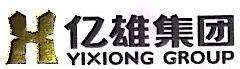 漳浦亿雄置业有限公司 最新采购和商业信息