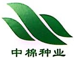 中棉种业科技股份有限公司