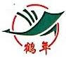 深圳市鹤年生物科技有限公司