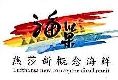 海巢(北京)酒店管理有限公司 最新采购和商业信息