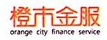 山东橙市金服网络科技有限公司 最新采购和商业信息