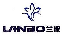 海安县兰波实业有限公司 最新采购和商业信息