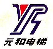 沈阳元和电梯有限公司 最新采购和商业信息