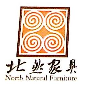 上海北然家具有限公司 最新采购和商业信息