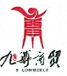 重庆名家汇健康咨询有限公司 最新采购和商业信息