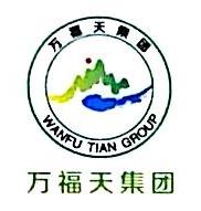 大埔县诚意砂业有限公司 最新采购和商业信息