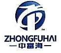 深圳市中富海塑胶有限公司 最新采购和商业信息