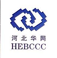 河北华网工程监理有限责任公司 最新采购和商业信息