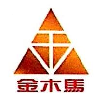 梧州金木马淀粉实业有限公司 最新采购和商业信息