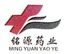 内江天力药业连锁有限公司 最新采购和商业信息