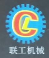 梅州市联工机械制造有限公司 最新采购和商业信息