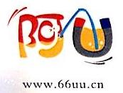 杭州阿优儿童用品有限公司 最新采购和商业信息