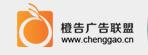 杭州麦之橙网络技术有限公司 最新采购和商业信息