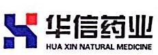 安徽省华信生物药业股份有限公司 最新采购和商业信息