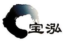 上海宝泓生物科技有限公司 最新采购和商业信息