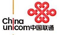 中国联合网络通信有限公司平川区分公司 最新采购和商业信息