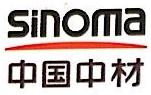 中材科技(大理)风电叶片有限公司 最新采购和商业信息