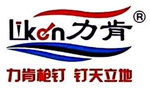 潍坊文和气动工具有限公司 最新采购和商业信息